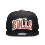 Mitchell & Ness šiltovka NBA Chicago Bulls Reflective Arch Snapbacks
