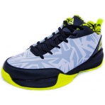 PEAK SHADOW II Basketball Shoes E44121 White