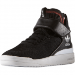 Adidas Originals Veritas-X