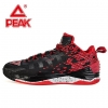 Peak Basketball Shoes E63063A Black