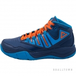 Peak Basketball Shoes E62811A Blue