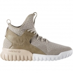 Adidas Originals Tubular X Knit (S81673)