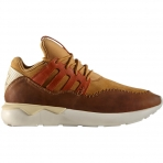 Adidas Originals Tubular Moc Runner (B24689)