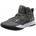 Under Armour Jet Mid Graphite / Artillery Green /Radiate