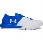 Under Armour Ua Charged Ultimate Tr 2.0