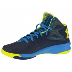 UNDER ARMOUR ROCKET BASKETBALL