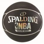 Spalding NBA Highlight Outdoor sz.7 Black/Silver