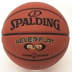 Spalding NBA Neverflat In/Out sz.7 Orange