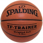 Spalding TF Trainer Heavy Ball sz.7 Dark Orange