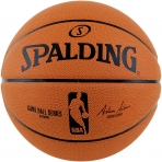 Spalding NBA Game Ball Replica sz.7 Orange