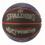 Spalding NBA Extreme Sgt sz.7 Black/Red