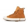 Converse Chuck Taylor WP Boot