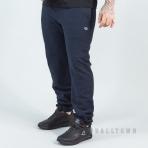 Champion Reverse Weave Elastic Cuff Pants - NNY
