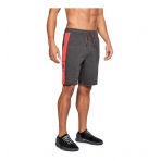 Under Armour Ez Knit Shorts Charcoal Medium Heather