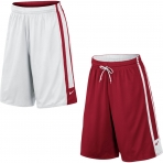 Nike Mens League Reversible Shorts