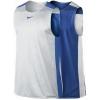 Nike Mens League Reversible Tank Top