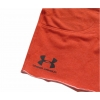 Under Armour Mens French Terry Shorts