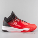 Peak Dwight Howard Dh Up Kids Red E73070A