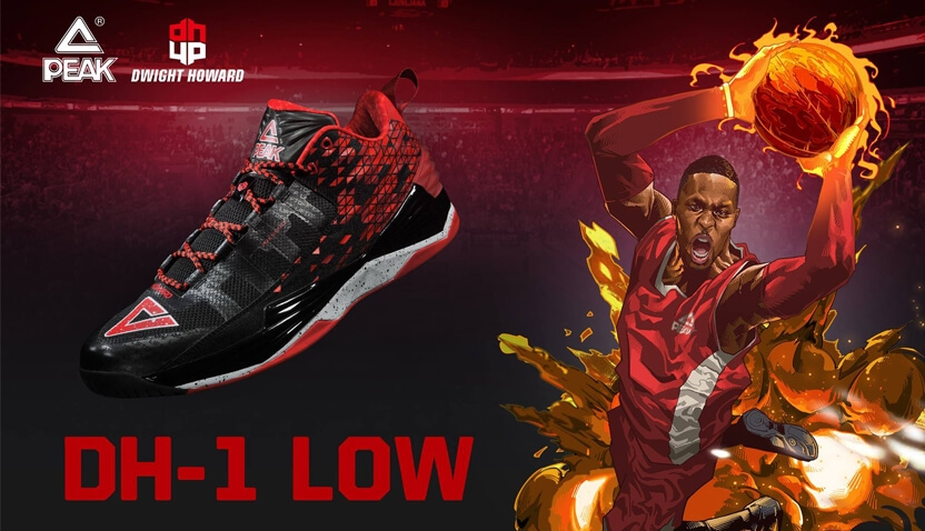 Peak Dwight Howard DH1 Low Play Offs