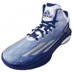 Adidas Crazy Light Boost Mens Basketbalové tenisky