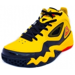 PEAK Monster America III Basketball Shoes E51301 Yellow