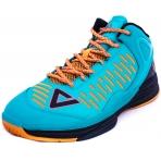PEAK TP9 - II Basketball Shoes E44323 Green