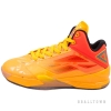 Peak Lightning IV E61053A Orange