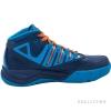 Peak Basketball Shoes E62811A Blue