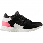 Adidas Originals EQUIPMENT Support Ultra