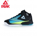 PEAK FIBA World Cup High E34011A