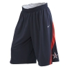 NIKE UASB PLAYERS SHORTS