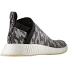 Adidas Originals NMD_CS2 PK W