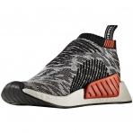 Adidas Originals NMD_CS2 PK