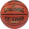 Spalding TF1000 Legacy Fiba sz.7 Orange