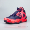PEAK Basketball Shoes Bright Apricot Pink/Navy E54323A
