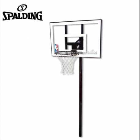 Spalding NBA Silver Active Ratchet In Ground