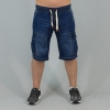GEOGRAPHICAL NORWAY PAME SHORTS DARK BLUE
