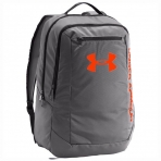 Under Armour Hustle Ldwr Backpack Grey