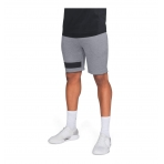 Under Armour Mk-1 Terry Shorts Steel