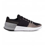 Under Armour Ultimate Speed Training Shoes Black