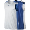 Nike Mens League Reversible Tank Top