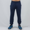 Russell Athletics Heritage Matadors Cuffed Sweatpants Navy