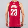 MITCHELL & NESS NBA SWINGMAN JERSEYS CLEVELAND CAVALIERS 2003-04 / LEBRON JAMES Nr. 23 RED/GOLD