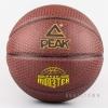 PEAK BASKETBALL PVC Basketball BURGUNDY - Q182040