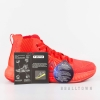 PEAK DWIGHT HOWARD BASKETBALL SHOES RED - E74003A