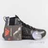 PEAK DWIGHT HOWARD BASKETBALL SHOES BLACK - E74003A
