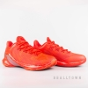 PEAK PARKER BASKETBALL SHOES RED - E73323A