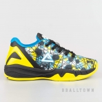 PEAK Basketball Shoes Blue/Yellow (EW7210A)