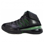 Adidas TS Garnett Lightswitch Play
