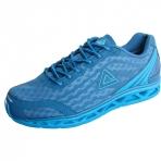 Peak Running shoes